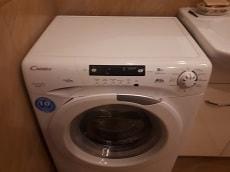 Ремонт стиральных машин Павловск