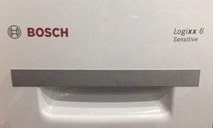 Ремонт стиральных машин Шушары
