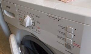 Ремонт стиральных машин в Горелово