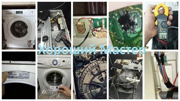 Ремонт стиральных машин в Дунае