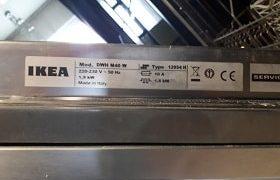 Посмотреть модель у посудомоечной машины
